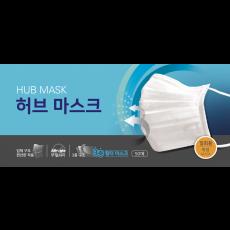 허브마스크3p (50매)